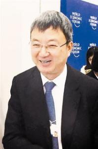 第三届毛毯专业委员会成立暨第七届全国毛毯行业发展交流大会在山东临沂召开