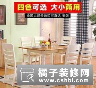 六款不同风格伸缩餐桌效果图 实木伸缩餐桌真好看