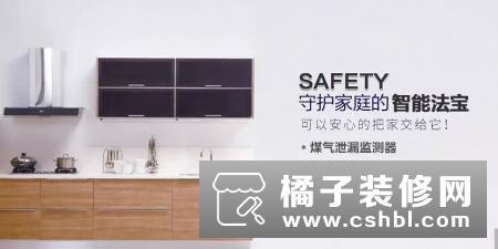 百思易智能家居产品功能说明(上),建议收藏!