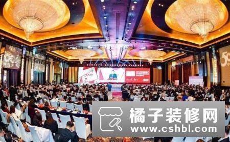 海尔智慧安防获中国房地产开发企业500强首选供应商