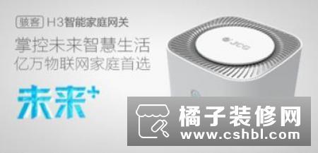 南京物联Mini网关获3C认证,让智慧家庭更加安全可靠!