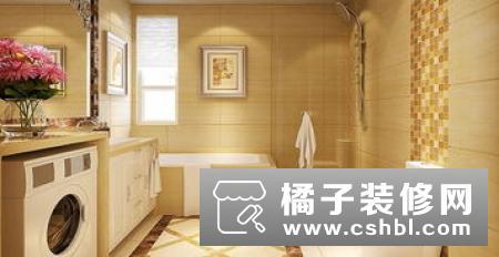 卫生间瓷砖哪种好?  如何正确选购卫生间瓷砖?