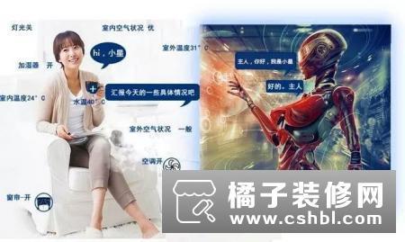 2018黑科技新品—百思易智能云音响震撼上市!