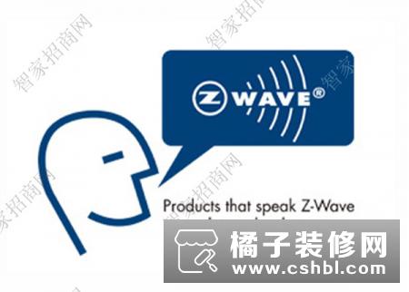 通过无线智能通信设备控制技术方式三:Z---Wave