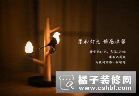 有了智能感应灯,温暖你每个孤单的夜