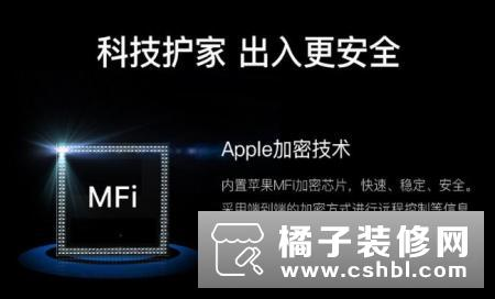 国内首款支持苹果HomeKit的智能锁多灵P8荣耀背后的强大实力