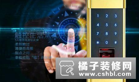 智能门锁:小配件的大智慧