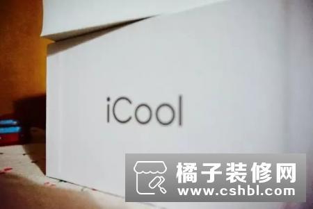 iCool智能省电神器,拯救你如流水般花走的人民币!