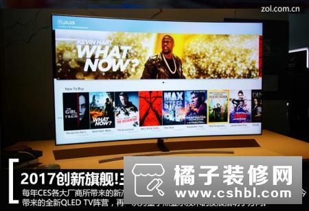 三星全新QLED电视Q8C现场评测:从产品到艺术品的升华