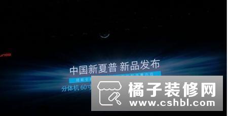 【新品】夏普发布多款智能电视 搭载YunOS for TV6.0系统