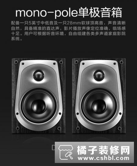 惠威D50HT家庭影院套装售价4999元