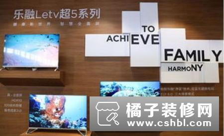 IFA 2019群英荟萃 智能家居成中国安企重头戏