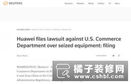 """华为针对美国商务部延期""""临时通用许可证""""做出声明"""