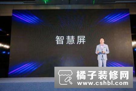 荣耀赵明微博投票:电视开机广告几秒最好