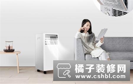 想买移动空调 先看看这些缺点你能不能接受