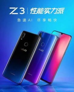 5G手机+两大突破性技术 OPPO MWC实力抢眼