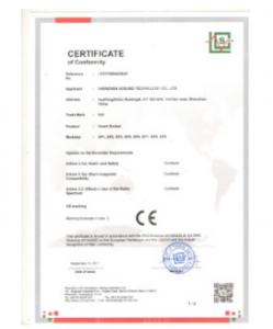 Gosund再获认可,7大认证为产品安全质量保驾护航