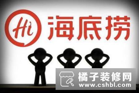 乐视网:贾跃亭股份累计减4028万股,股票将被暂停上市