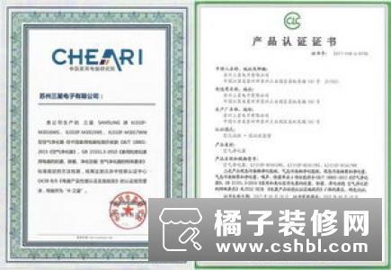 中国家用电器协会印发4项协会标准制度文件