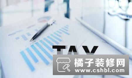 增值税下调对家电行业影响有哪些?