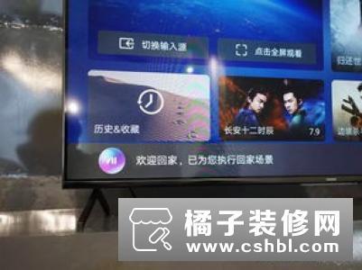 TCL P8全场景AI电视 开启智能生活首选