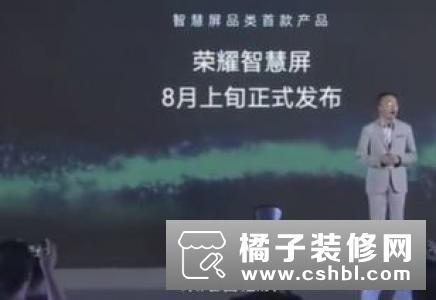 华为电视将发布?消费者业务CEO余承东:不会做传统的电视产品