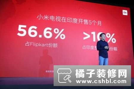 小米电视销量再登榜首 成国内最受欢迎电视
